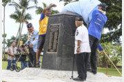 하와이에 '6·25전쟁 참전용사 추모비' 건립