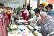 인천공항 외국인이 원더풀 연발하는 '한국 차 마시기'
