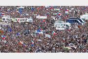 부패 총리에 분노… 체코, 공산정권 붕괴후 최대규모 시위