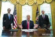트럼프, '이란 최고지도자' 겨냥 대이란 추가 제재 서명