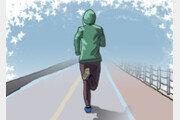 [2030 세상/오성윤]6월의 달리기 예찬