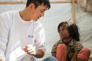 정우성이 보고, 듣고, 느낀 그대로 적은 '난민의 현실'