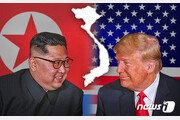 """[속보]美고위당국자 """"트럼프, 방한 중 김정은 만날 계획 없어"""""""