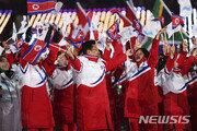 日, 8월 열리는 세계유도선수권대회에 北선수단 입국 허용할듯