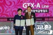 """GTX-A노선 토지보상 절차 시작…""""2023년 개통 목표"""""""