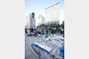 서울시는 대한애국당 불법천막을 왜 25일 새벽에 철거했을까?