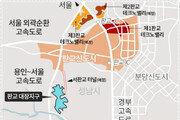 서판교 터널 개통 호재, '판교 대장지구 제일풍경채' 주목