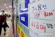 """하반기 전국 집값 0.6% 하락 전망…""""가을 지나 서울은 보합"""""""