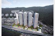 제2센텀시티 수혜 지역, '동부산두산위브' 주택홍보관 개관