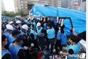 서울시, 애국당에 불법천막 철거비용 2억 청구…변상금도 부과