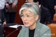 외통위, '北 목선 사건' 쟁점…쌀 지원·한일문제도 도마에
