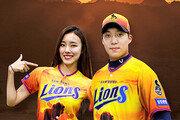 삼성, 29일 SK 홈경기서 '라이온 킹' 유니폼 착용