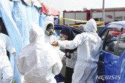 말레이시아 학교 111곳 휴교…유독물질 오염 또 발생