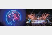 불꽃, 조명, 영상이 어우러진 피날레 쇼! 에버랜드의 새로운 일루미네이션 판타지 공연 '타임 오디세이'
