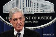 뮬러 특검, 7월 17일 하원 청문회 출석…'러시아 스캔들' 증언