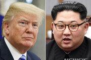 """北외무성 """"美정책입안자 정치 좌지우지하면 비핵화 어려워"""""""