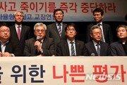 """서울 자사고연합회장 """"자사고 말살, 엄청난 과오""""  법적대응 시사"""