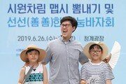[청계천 옆 사진관]'노타이+반바지'가 낼 수 있는 효과는?