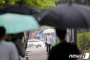 장마전선 북상중…퇴근길 서울·중부지방은 약한 비