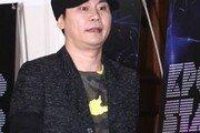 [속보]경찰, '성접대 의혹' 양현석 소환 조사 중