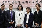 윤지오에게 관련자 실명요구한 MBC뉴스데스크 '행정지도'