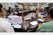 사용자 측, 업종별 차등적용 부결에 최저임금委 '보이콧'