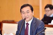 검찰, '불법 선거자금 수수' 혐의 엄용수 의원에 징역4년 구형