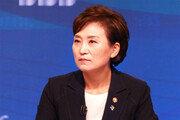 김현미 '분양가상한제 민간확대' 시사