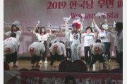 한국당 여성당원 행사서 '바지 내리고 엉덩이춤'