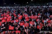 """홍콩시민들 """"G20서 홍콩문제 다뤄야"""" 대규모 시위"""