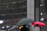 [날씨]전국 흐리고 비…오전부터 그치지만 일부 밤까지