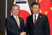 文대통령, 3박4일 정상외교 돌입…시진핑·트럼프 그리고 아베