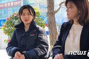 """'신유용 성폭행' 혐의 코치 징역 10년 구형…검찰 """"죄질 불량"""""""