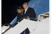 트럼프, 전용기편 오사카에 도착…중일러 등 9개국 정상과 회담