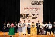 """""""미래의 국악 인간문화재는 바로 우리!"""""""