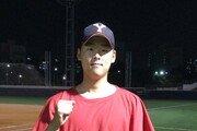 용마고 4강행 이끈 에이스 김태경이 밝힌 '회심의 105번째 공'