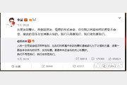 """中 판빙빙, 애인과 결별…""""우리는 더이상 우리가 아니다"""""""