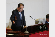 [퇴근길 한 컷]산통 끝 국회 정상화…다시 방망이 잡은 문희상 국회의장