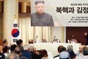 """""""핵에는 핵으로 대응해야, 미국 설득해 전술핵 재배치하자"""""""