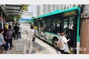 """김포 노선버스, 주52시간 첫날… """"25분 기다려도 버스 안와 지각할 판"""""""