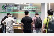 인천공항 2터미널서도 국제운전면허증 발급