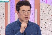"""'스타 역사쌤' 최태성 """"독립운동가 XXX 욕한 학생에 충격 받아"""""""