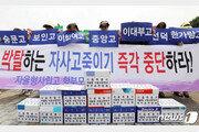 """""""자사고 폐지하면 8학군 부활"""" 학부모들, 文대통령에게 편지"""