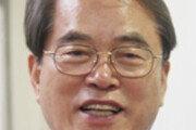 """""""소생 캠페인 다음 주자는 BTS""""… 초록우산어린이재단 이제훈 회장 지정"""