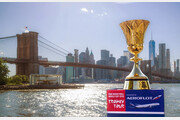 2019 FIBA 농구월드컵 우승트로피 투어&미디어데이