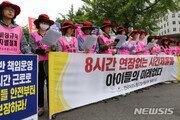 """최저임금보다 무서운 주52시간…중견·중소기업 """"납기차질 어쩌나"""""""