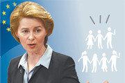7남매 엄마 '유럽 대통령'[횡설수설/신연수]