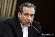 이란, 60일 내 핵협정 준수에 영향미칠 제2 조치 내놓을 것