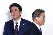 '저팬스쿨' 위축된 韓, 외무성 힘못쓰는 日… 외교시계 멈췄다[인사이드&인사이트]