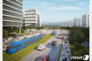 성남 판교 트램 '파란불'…예비타당성조사 사업 선정